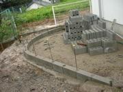 裏庭のアールを描いたブロック