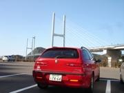 スポワゴと女神大橋